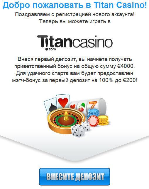 Онлайн казино отзывы владельцев играть бесплатно игровые автоматы 11 0 7 18