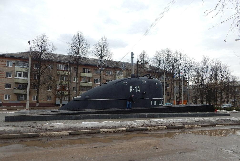 Обнинск лодки фото