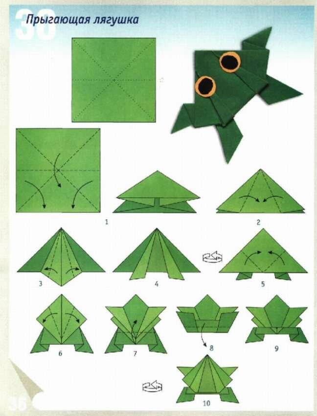 строителю, картинки оригами и как делать слегка потяните фото