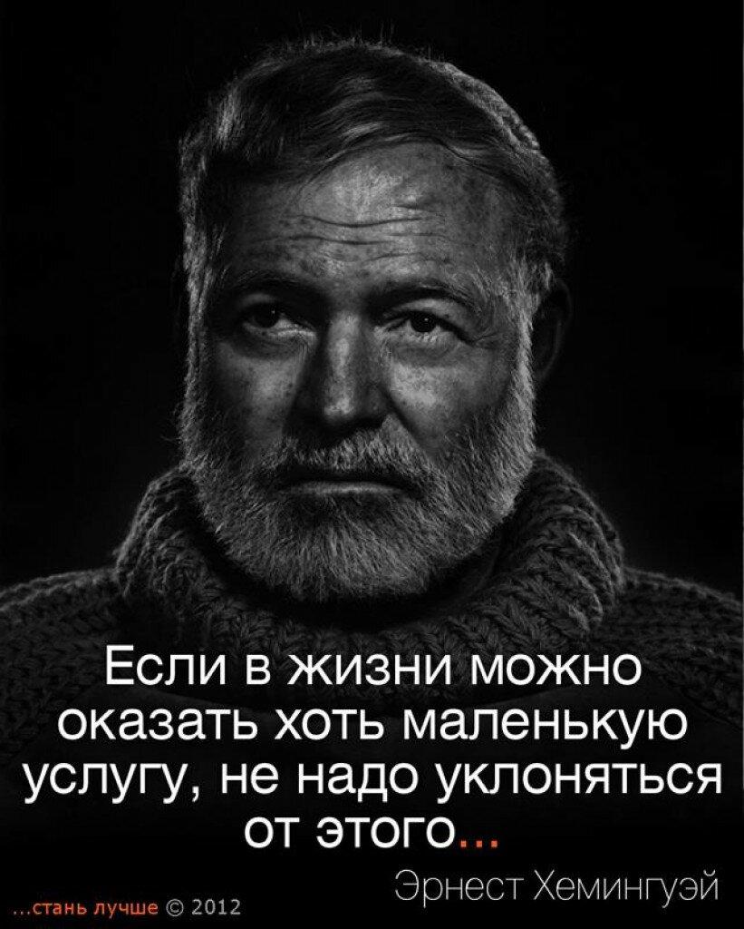 картинки с цитатами известных людей татаро-монгольских воинов