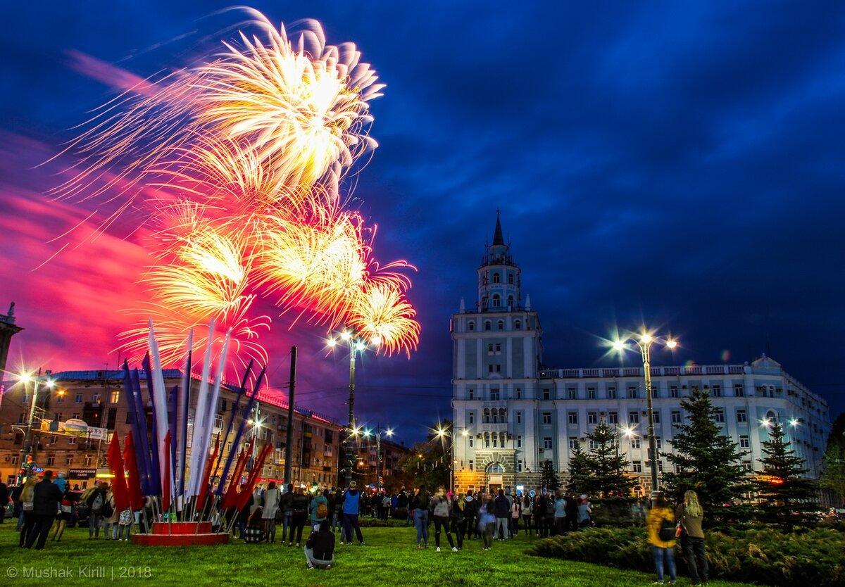 С праздником города картинки