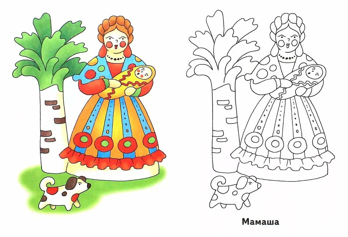 дымковская игрушка картинки для раскрашивания барыни выполненные профессиональным фотографом