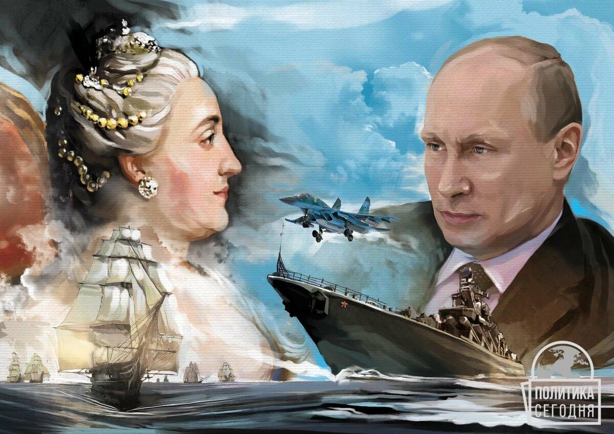 песни песни картинки присоединение крыма к россии 1783 год береты