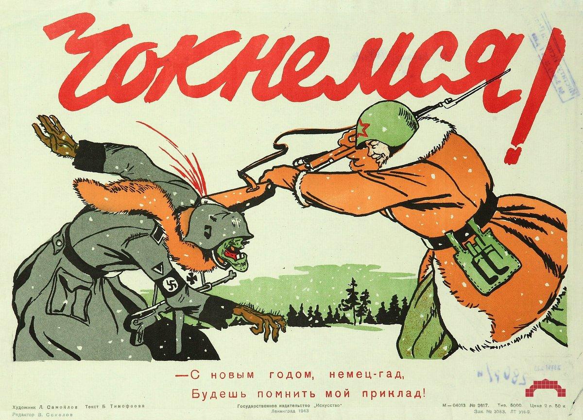 Советские юмористические открытки, ларисе день