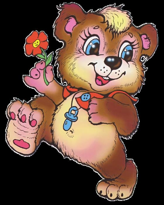 Веселый мишка рисунок, дне рождения