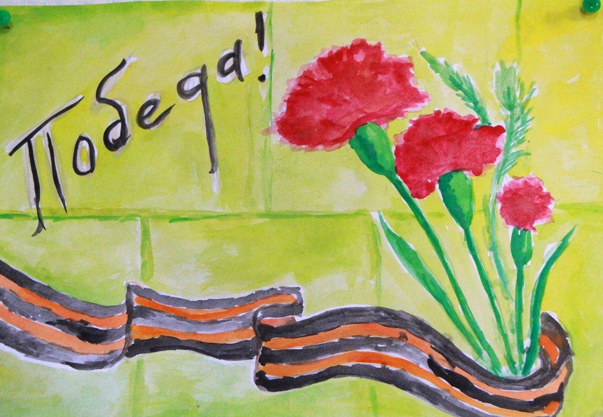 Как нарисовать открытки на 9 мая, картинка профиль