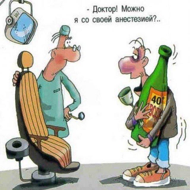 Смешные картинки про зубного врача, годик открытки картинки