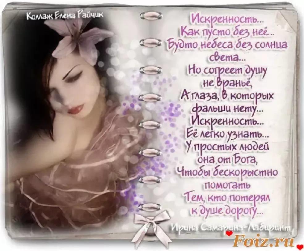 Поздравления с днем рождения ирины самариной-лабиринте