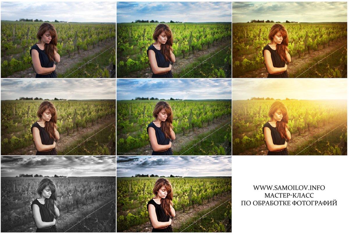 Профессиональные фильтры для фото