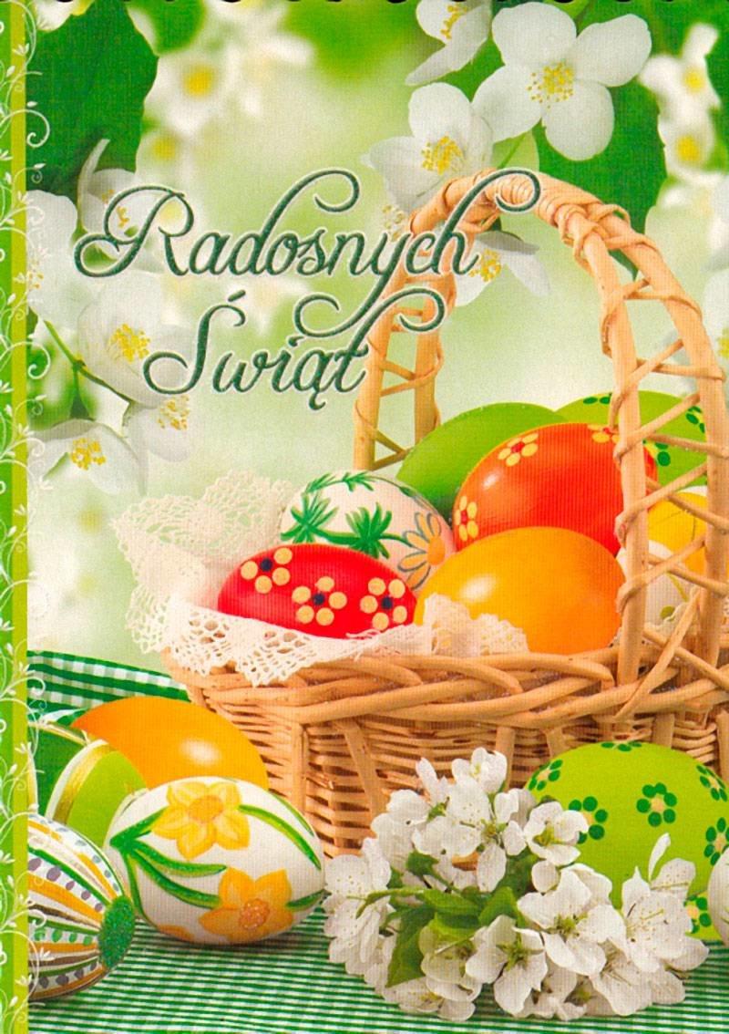 Фото пасхальной открытки