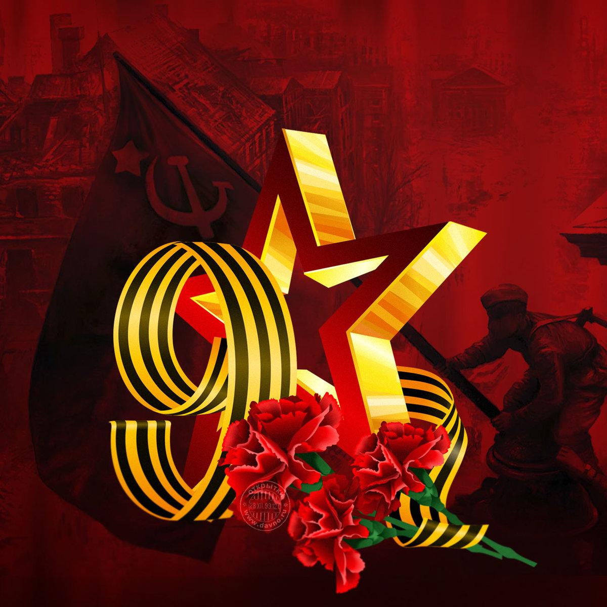 Уральская Тавда и город-побратим Лисаковск провели совместные акции ко Дню Победы