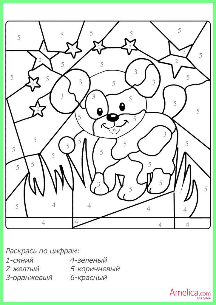 «Раскраски по цифрам для детей распечатать, рисунки по ...