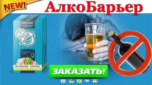нарколог лечение алкоголизма