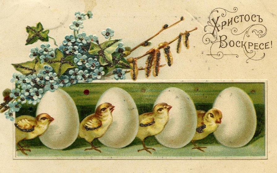 Пасхальные старинные открытки картинки