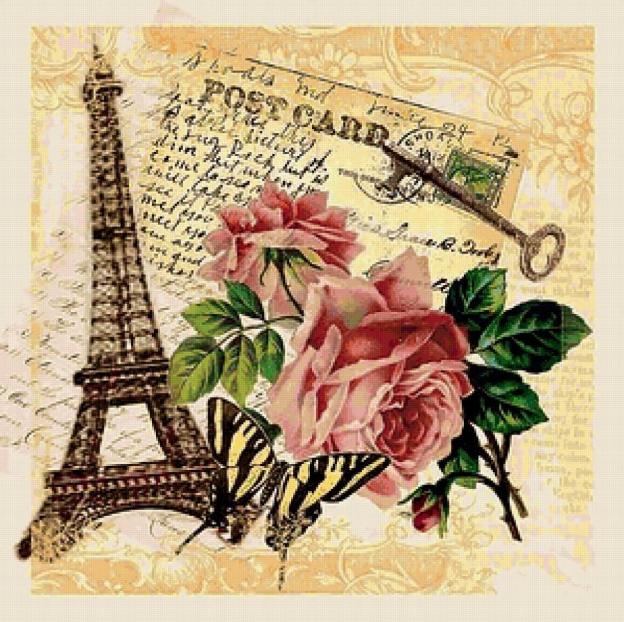 Как сделать французскую открытку, метель прикольные