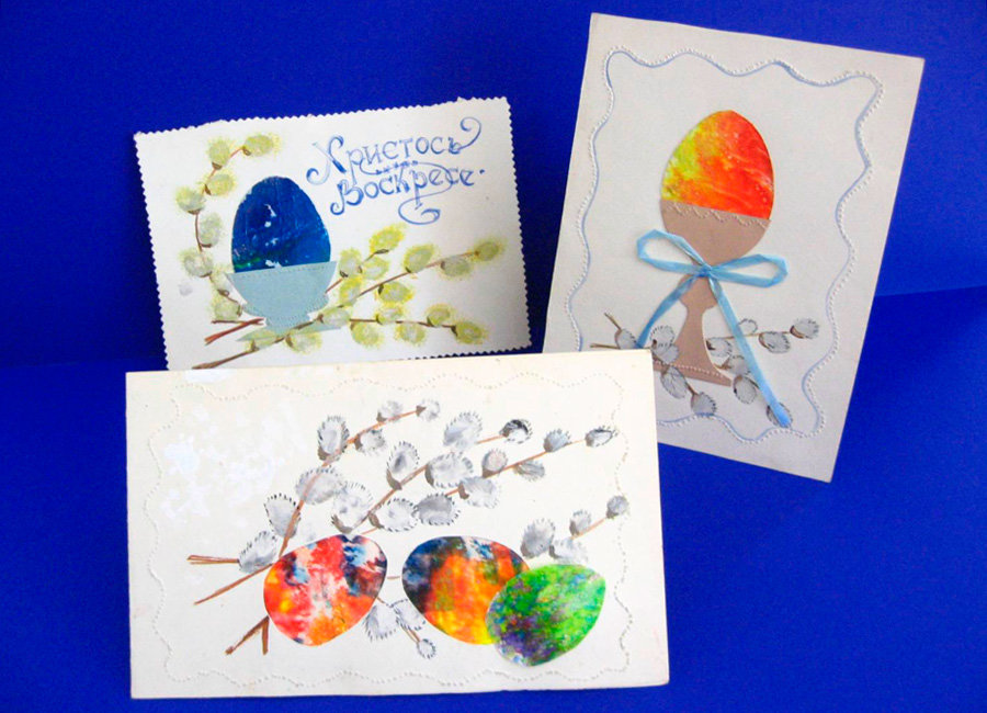 Поздравительные открытки для пасхи своими руками