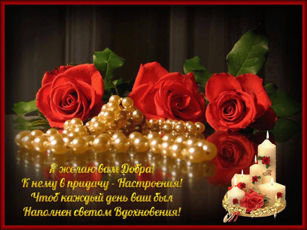 Открытки с днем рождения роза красивые мерцающие, картинки для