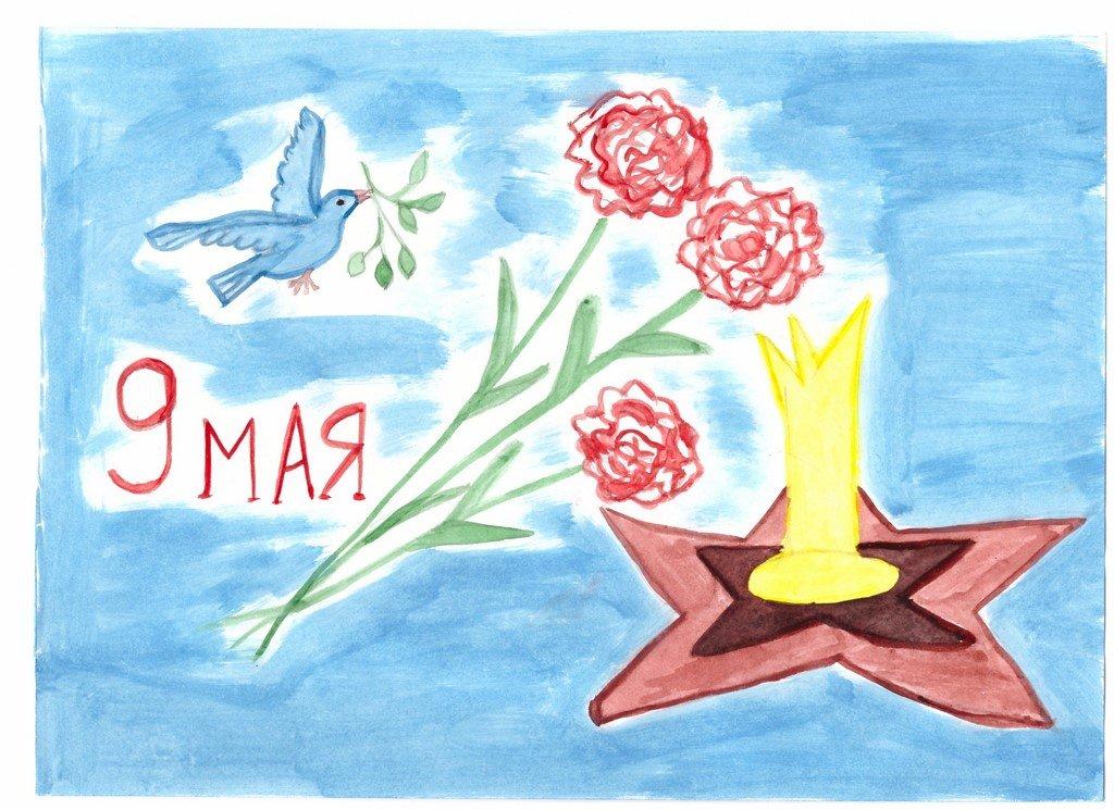 возможно, открытка к 9 мая 2 класс красками никогда