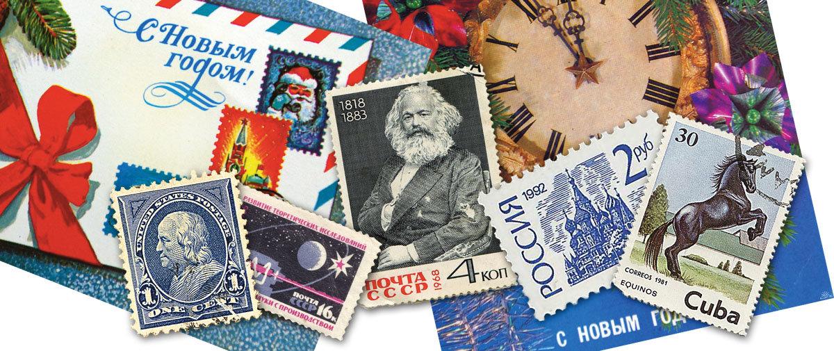 Марки по россии на открытку