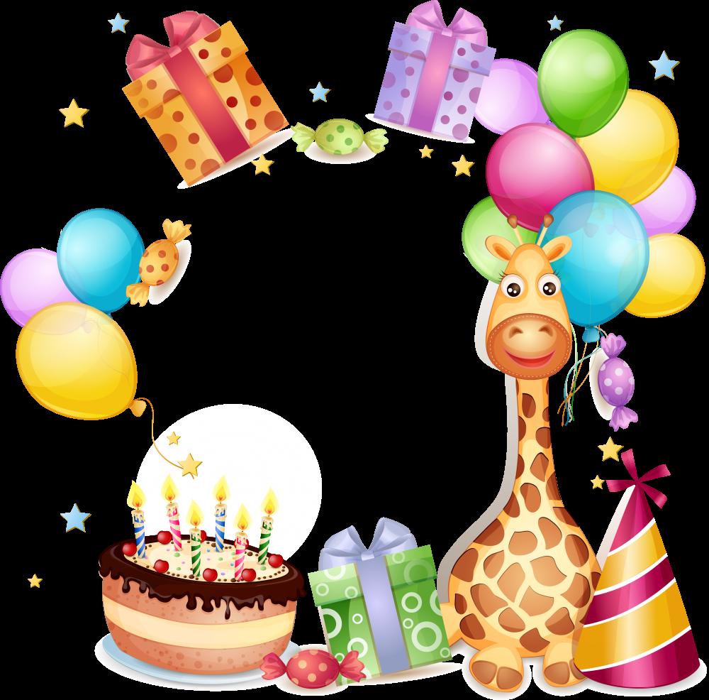 Картинки с днем рождения на прозрачном фоне