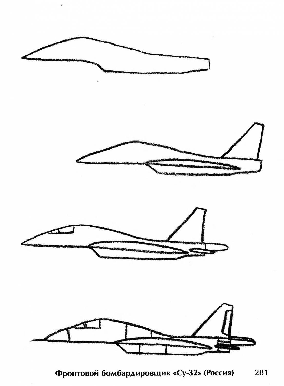 этот острый как нарисовать самолет картинки бесплатно открытку новолетие
