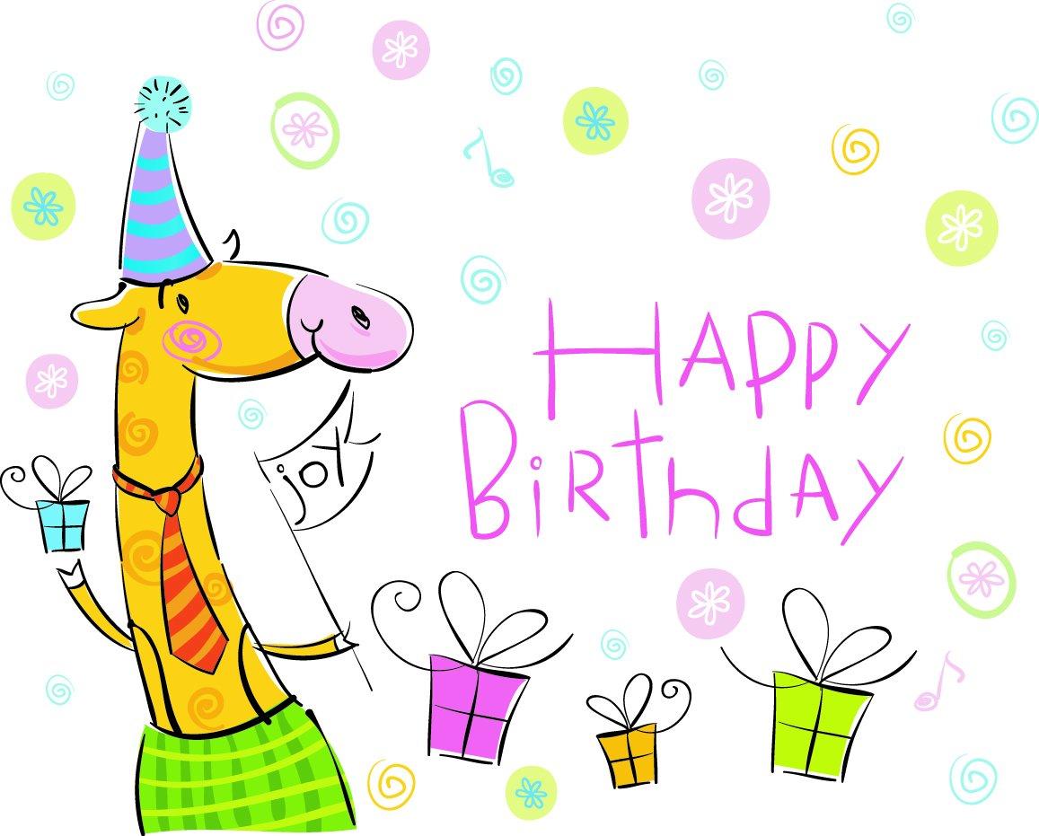 Смешные картинки к дню рождения подруге, республика крым пожелания