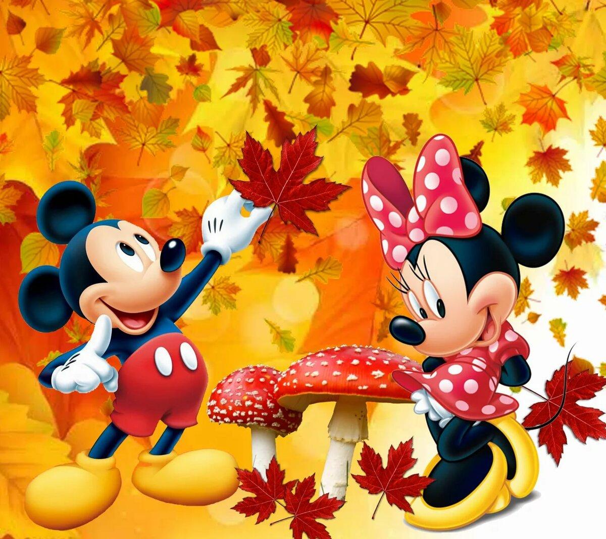 Осенние картинки музыкальный мультик наше_все