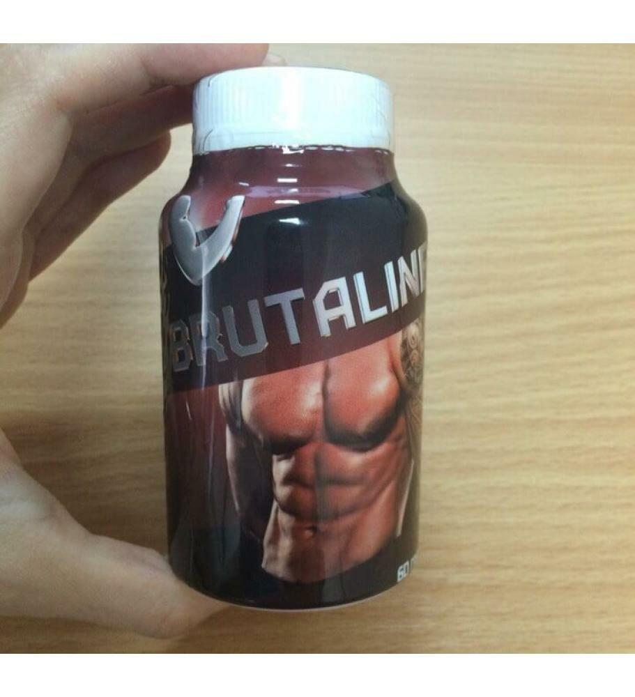 Brutaline для наращивания мышечной массы в Калуге