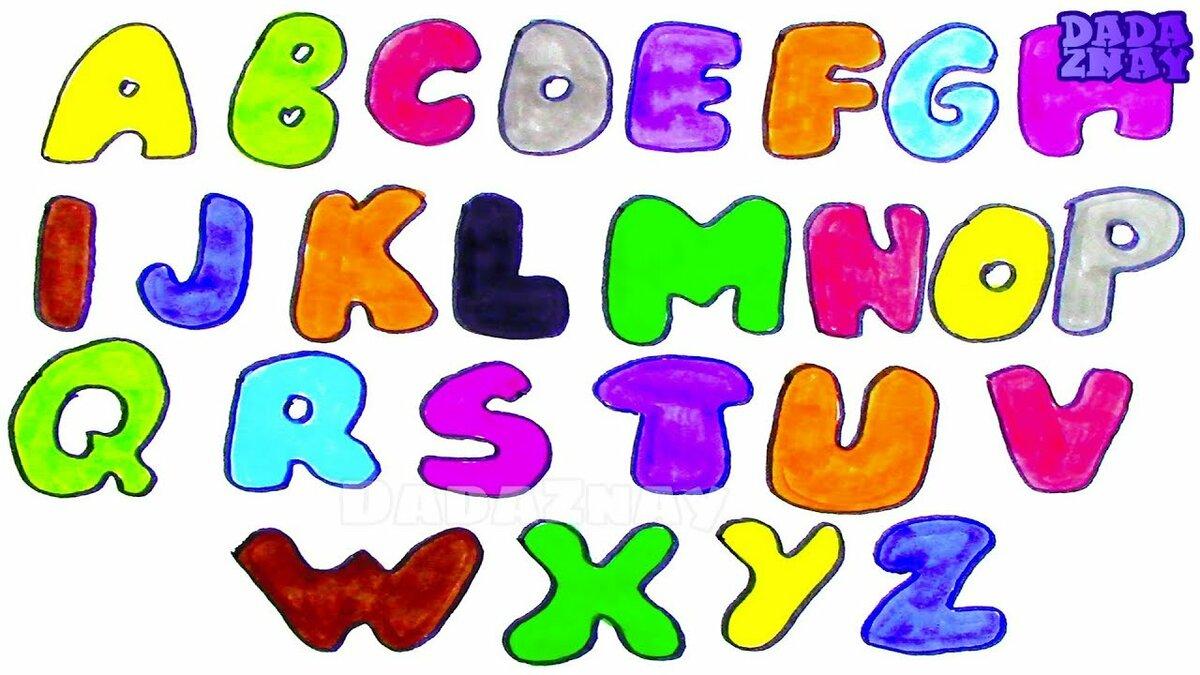 алфавит по английскому в веселых картинках