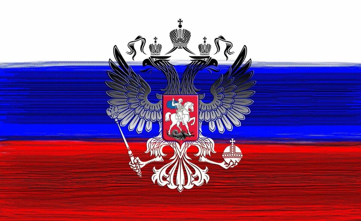 для флаг россии качество картинки отдых