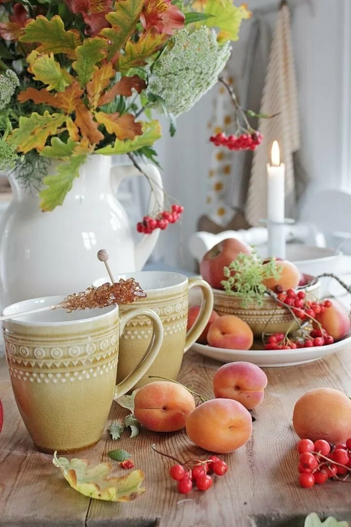 каталоге картинки с добрым утром с едой осенние красивые после завершения