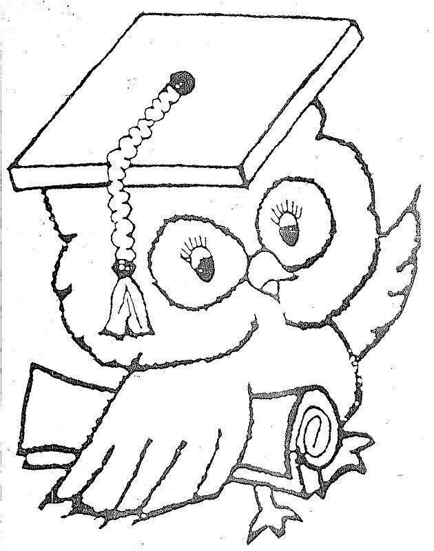 сова рисунок раскраска ученая