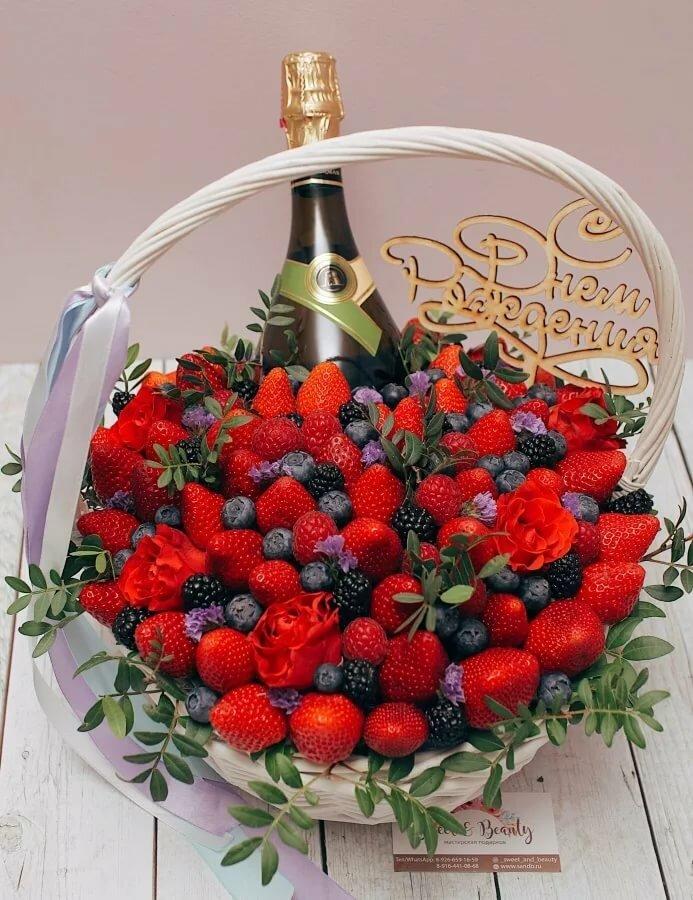 Стихи поздравления 45 лет ягодные