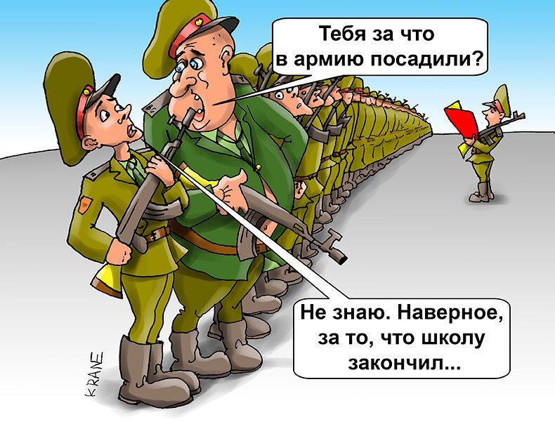 Прикольные поздравление солдату