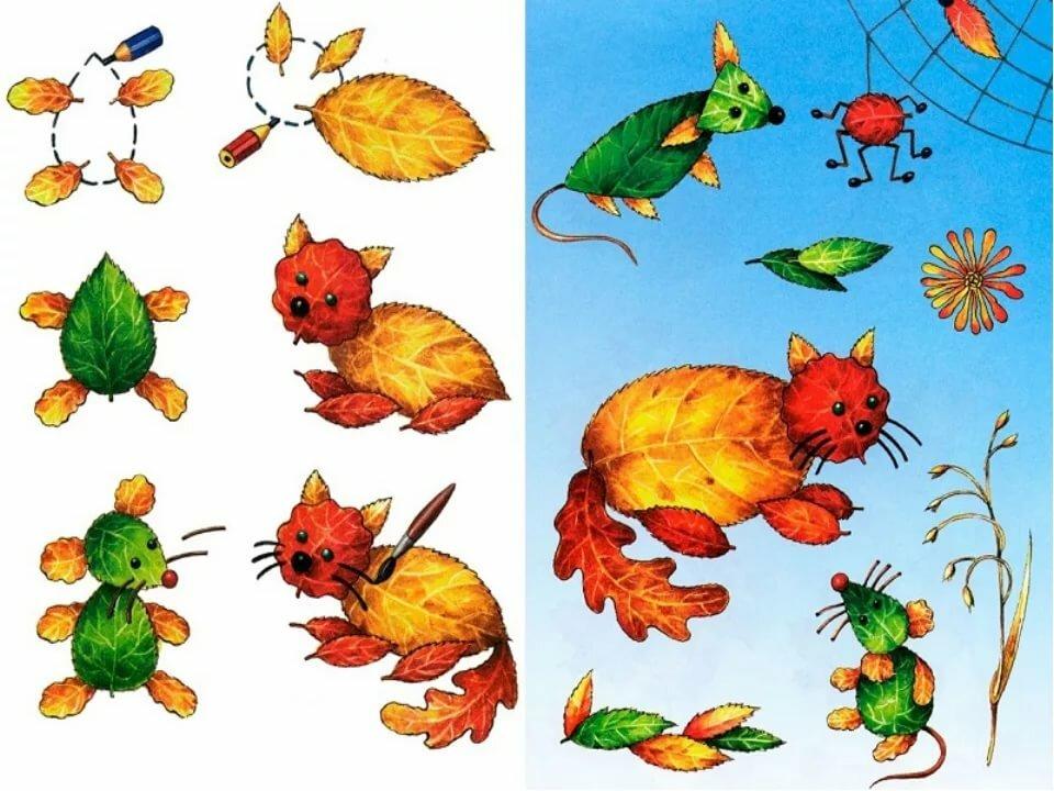 зажигает свечи рисунки из листьев животные после слова фото
