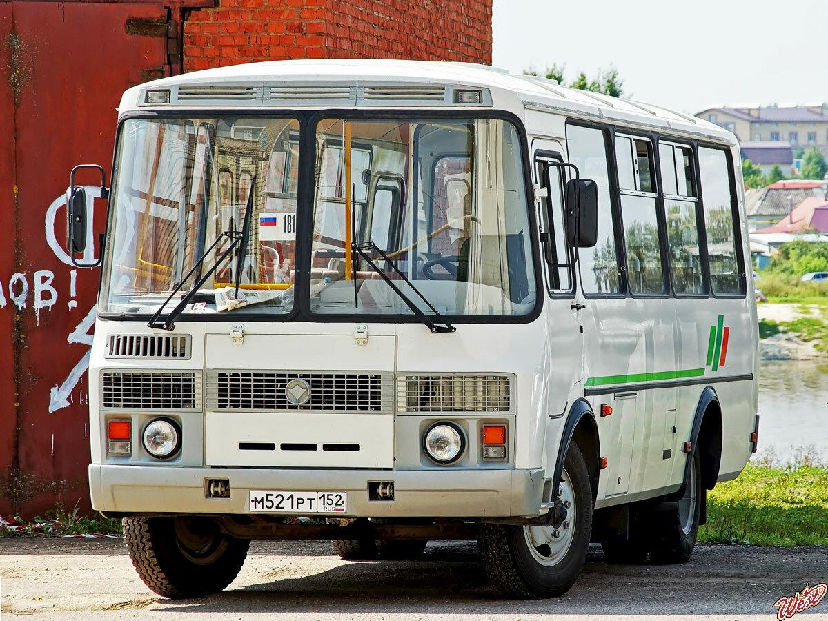 Автобус баз картинки