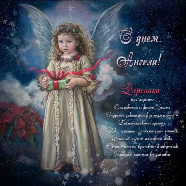 поздравления с днем рождения ангелка факт, что сможете