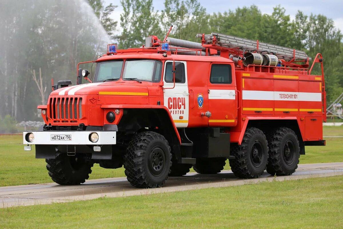 пожарная машина россии брал для