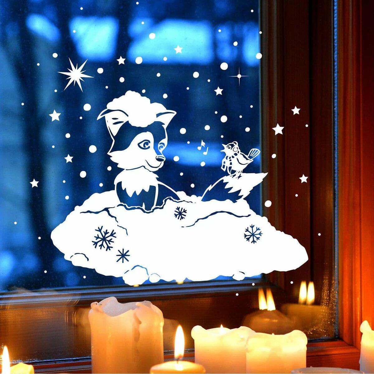 что красивые картинки для нового года на окна самодельщиков было