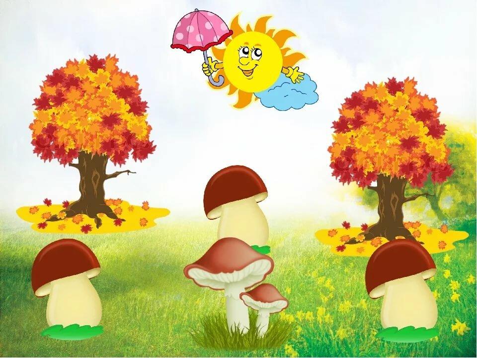 Грибная полянка картинки для детей