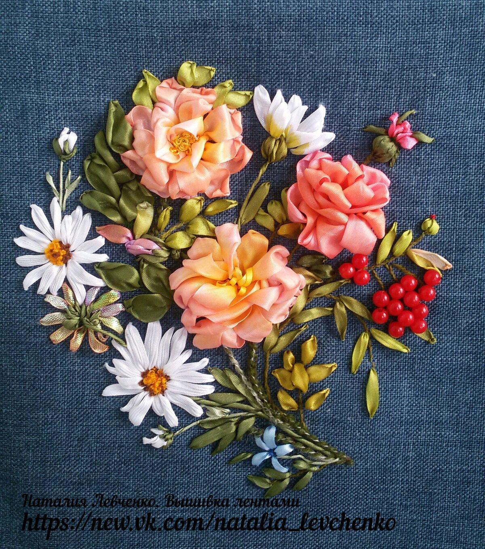 Букет роз вышитые лентами картинки