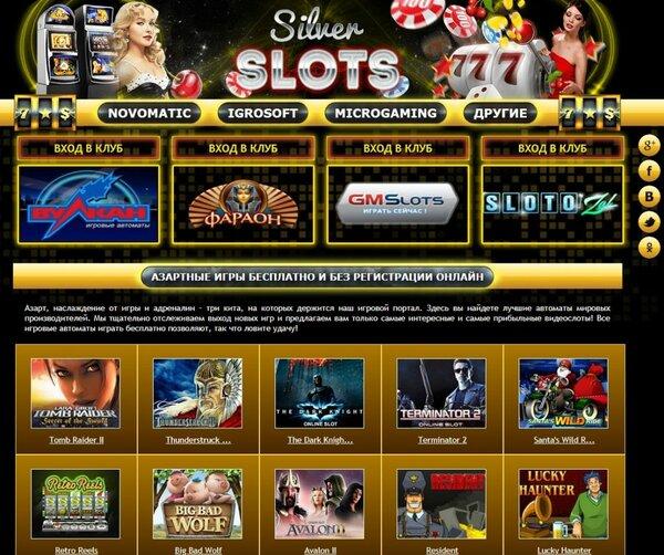 Free promo codes casino