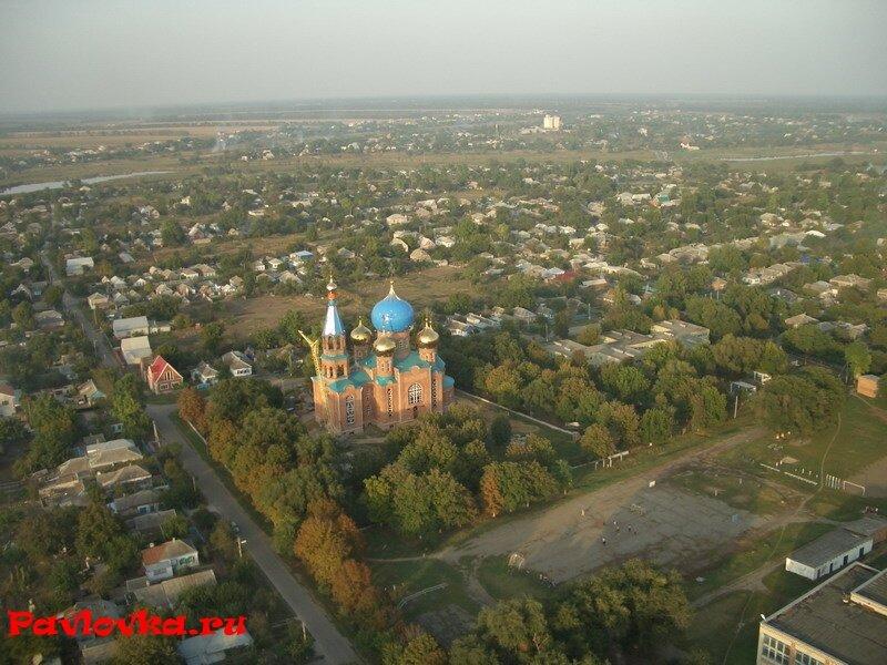станица павловская краснодарский край фото рыба