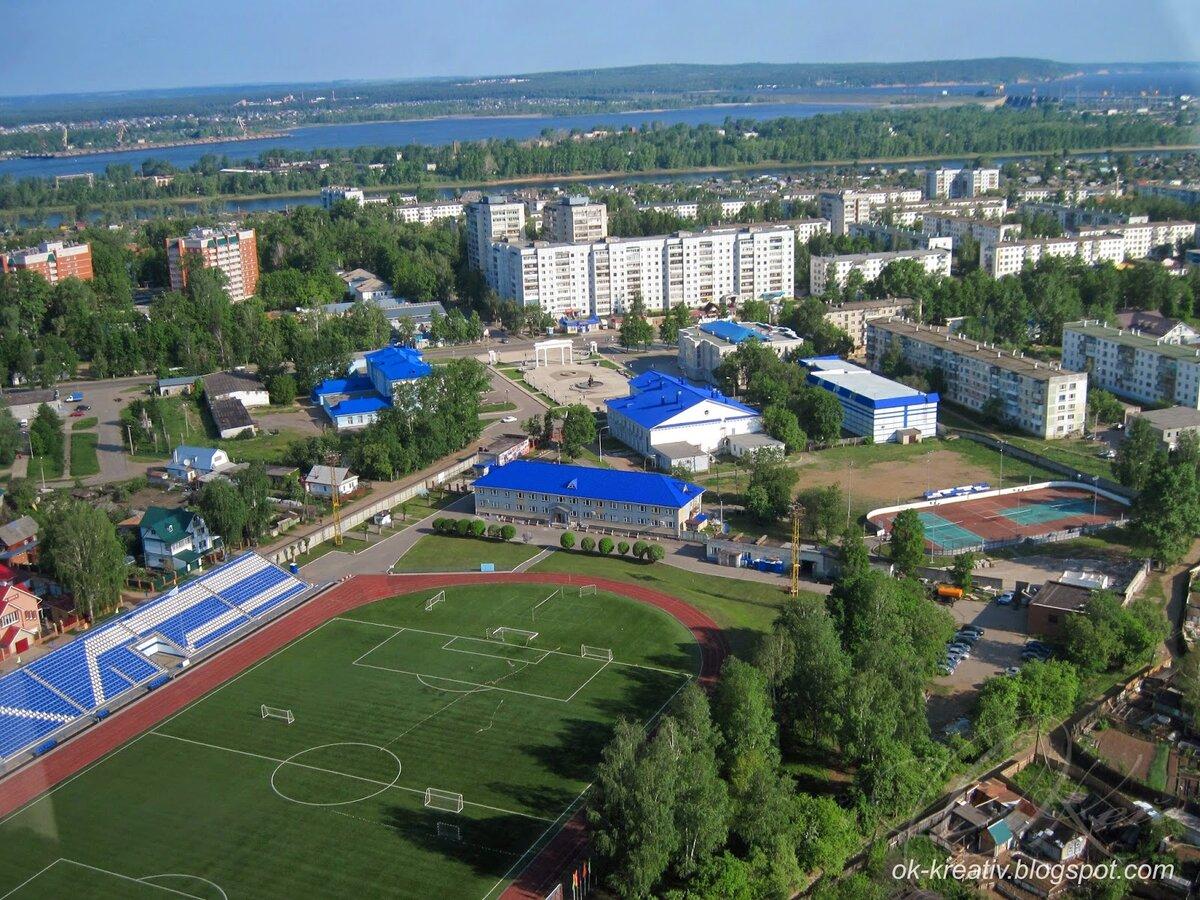 Картинка города чайковского