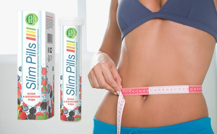 SlimPills для похудения в Петропавловске-Камчатском