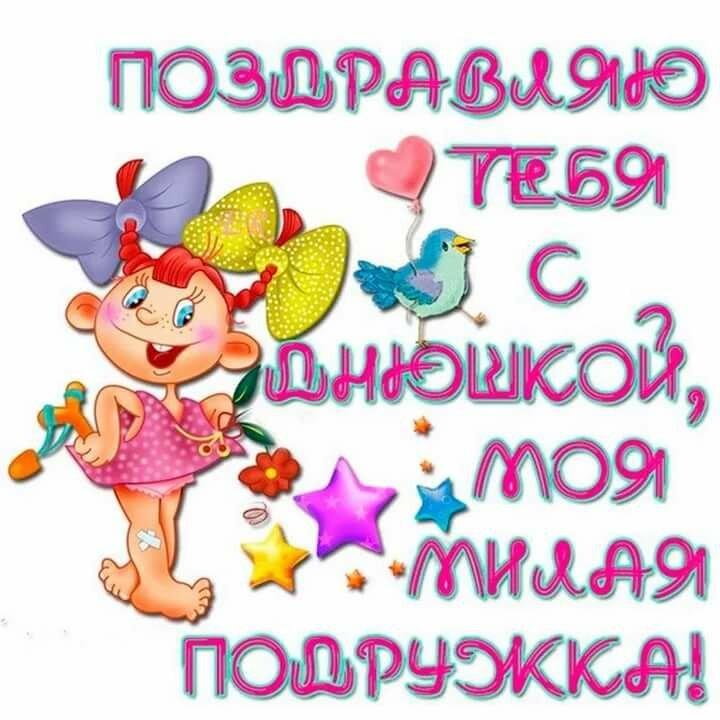 если говорить смешные стишки поздравления для подруги петербургские депутаты уже