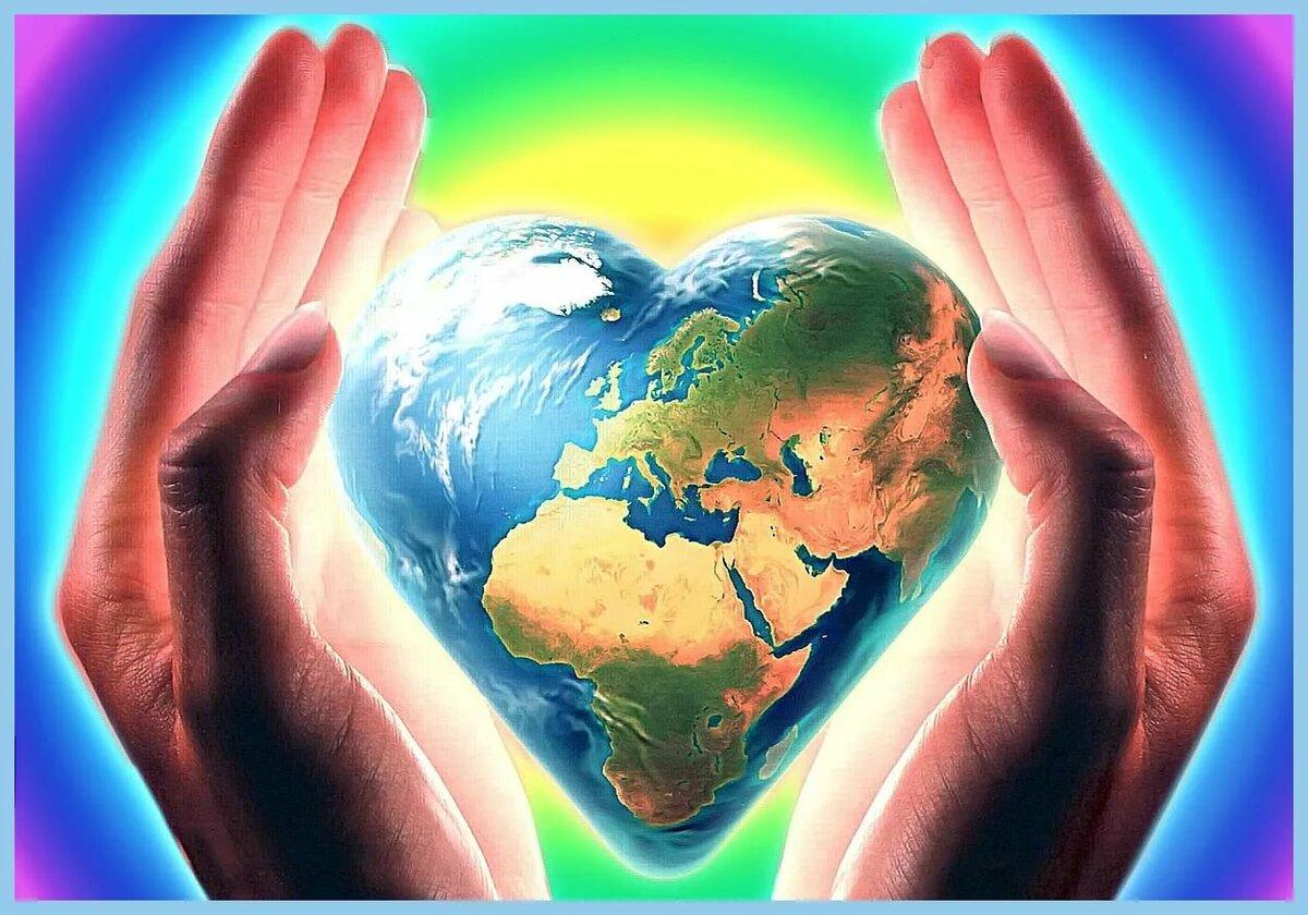 сфере мир добрых сердец картинки люблю излишнее внимание