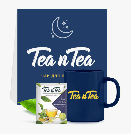 TEA n TEA чай для похудения в Рубцовске