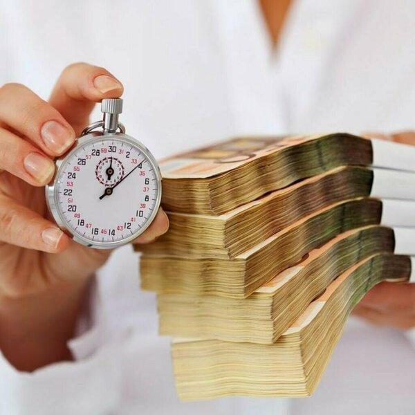 Посоветуйте микрокредит взять срочный кредит москва