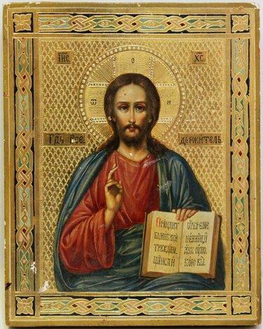 икона господь вседержитель картинки